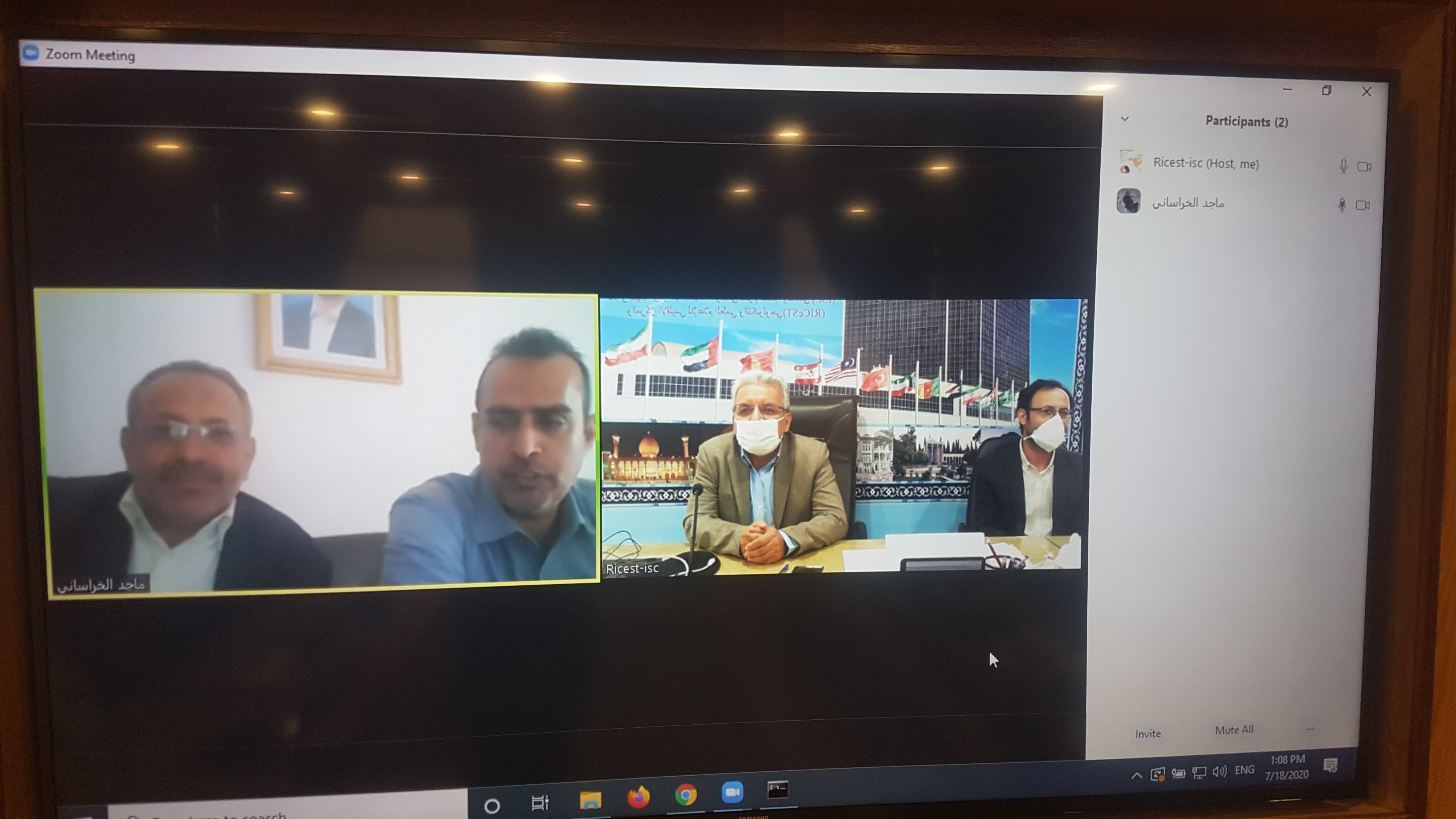ISC had a video-conference meeting with NIC of Yemen on potentials of scientific cooperation