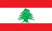 A Reflection on Lebanon Journals in ISC